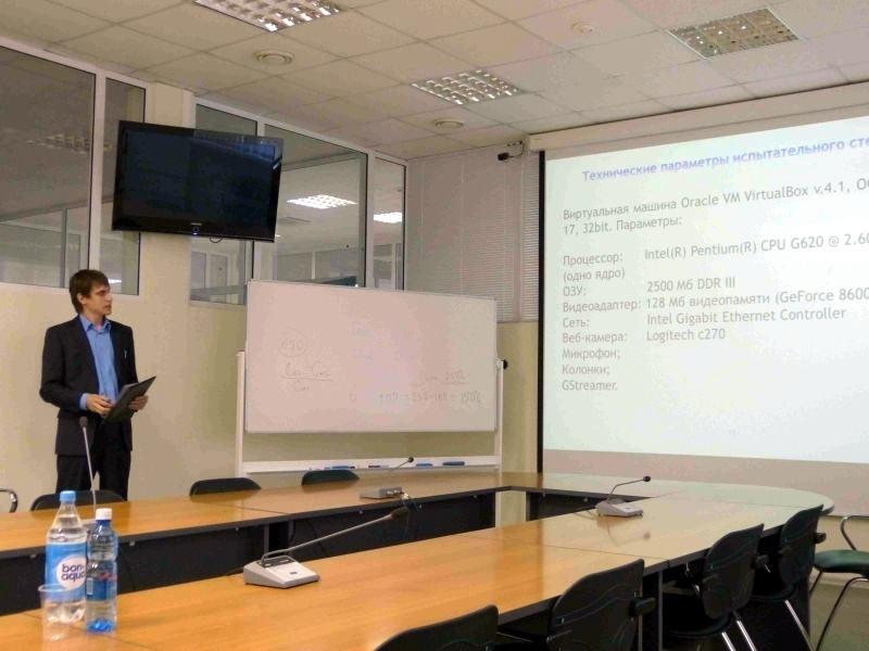Завершилась защита ВКРувыпускников магистерской программы «Мультимедийные многопроцессорные системы накристалле»