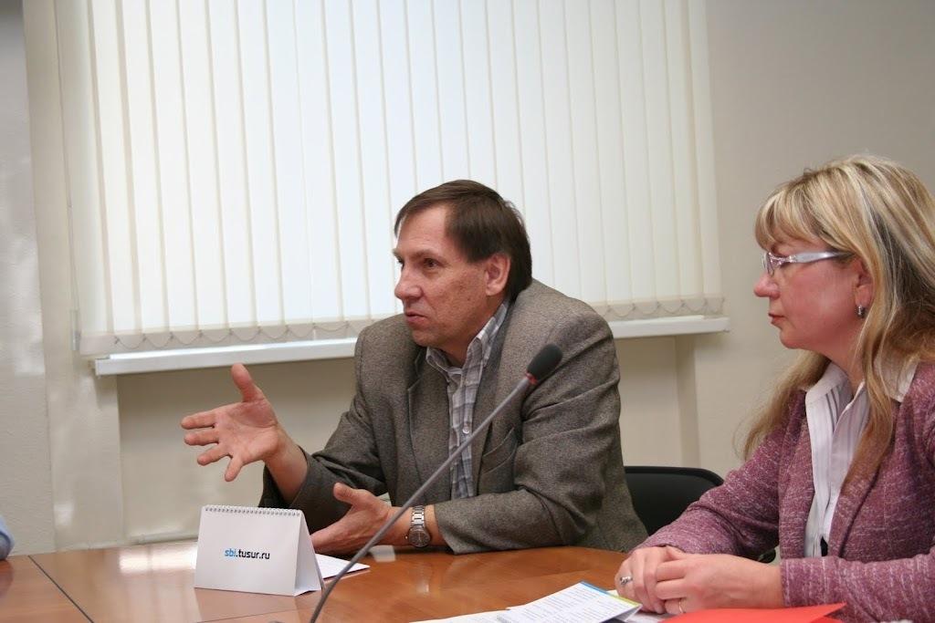 ВСБИ «Дружба» состоялся круглый стол, посвящённый проблемам иперспективам развития научно-технических разработок, создаваемых врамках ГПО