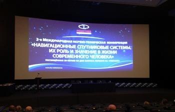 Представители кафедры РТСприняли участие вмеждународной научно-технической конференции «Навигационные спутниковые системы, ихроль изначение вжизни современного человека»