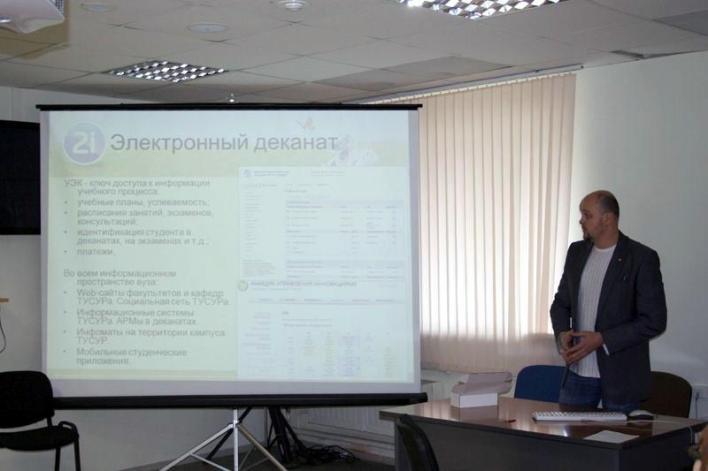 Александр Владимирович Носуленко, начальник 2IT, заместитель директора Института инноватики по информатизации, кандидат технических наук