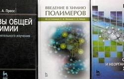 Библиотека ТУСУРа приглашает посетить выставку новых поступлений издательства «Лань»