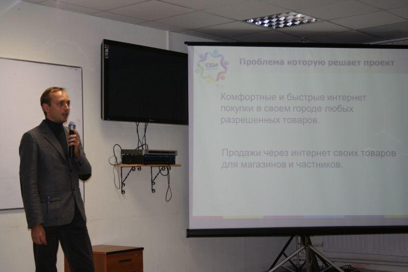 ВСБИ состоялось очередное мероприятие длястудентов натему привлечения инвестиций