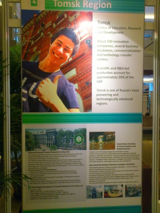 Сотрудники МСБИ «Дружба» приняли участие вVII Международной выставке изобретений иновых технологий
