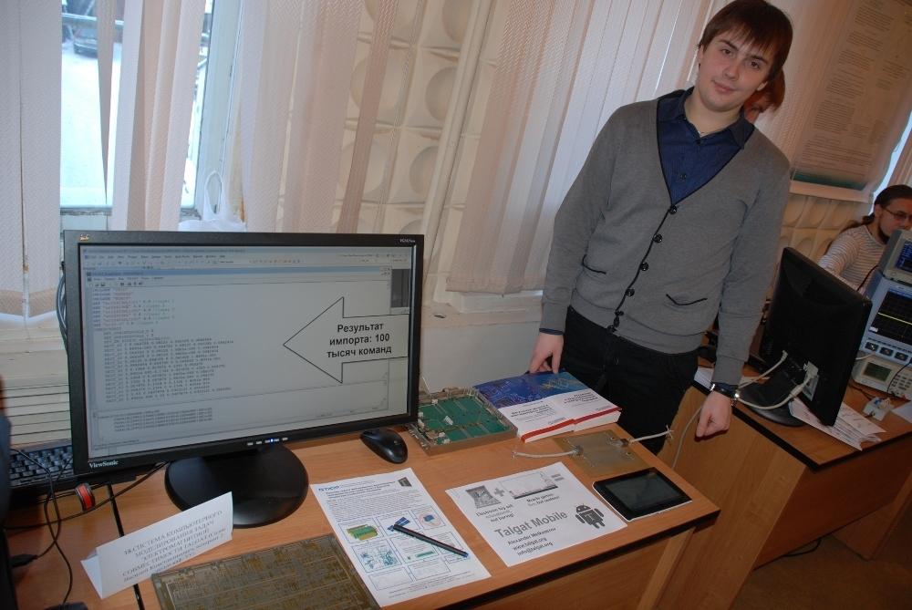 Сегодня вТУСУРе состоялась выставка научных достижение молодых учёных