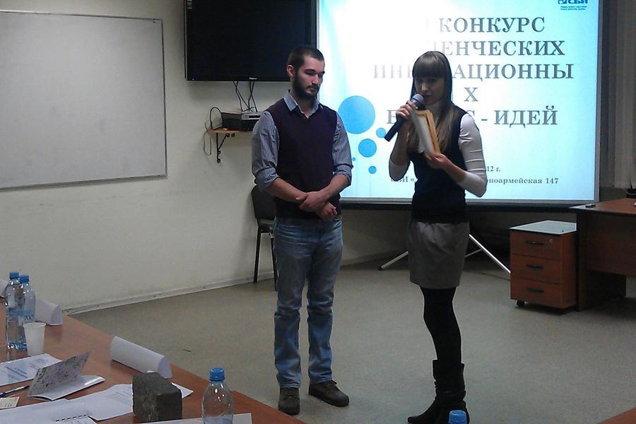 Награждение победителя (II место) -- Андрей Шведов