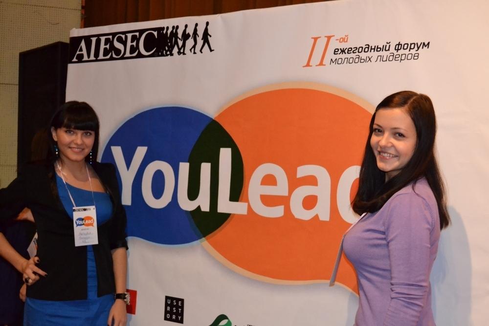 Студенты гуманитарного факультета ТУСУРа приняли участие вмолодёжном форуме YouLead