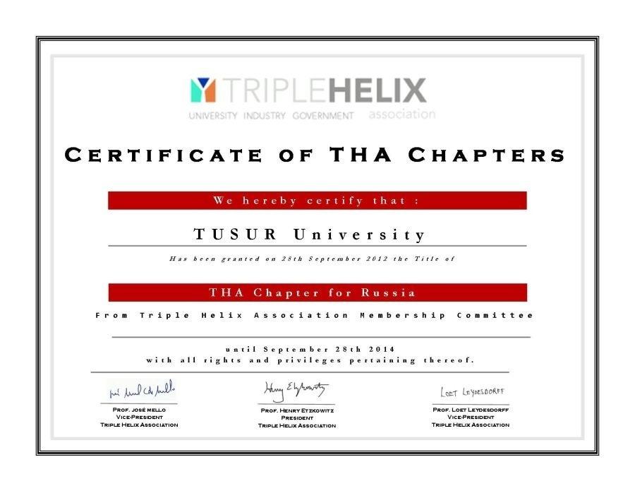 ТУСУР стал первым вмире официальным отделением Ассоциации тройной спирали