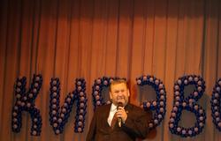31октября накафедре КИБЭВС состоялось празднование днякафедры