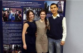 Студенты кафедры КИБЭВС приняли участие вв IVНаучно-практической конференции молодых учёных «Вычислительные системы исети»