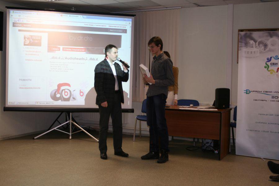 Антон Титков и Артём Павличенко
