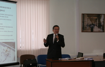 ВМСБИ «Дружба» прошёл семинар дляруководителей испециалистов инновационных предприятий