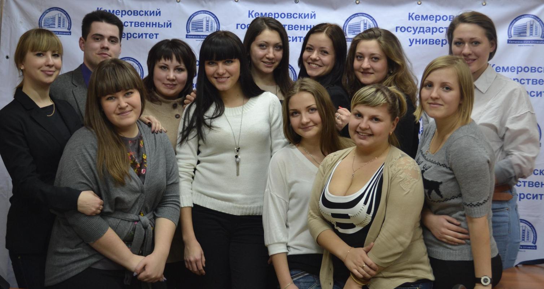 Делегация студентов гуманитарного факультета посетила Кемеровский государственный университет