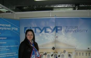Команда ТУСУРа приняла участие вКузбасском образовательном форуме