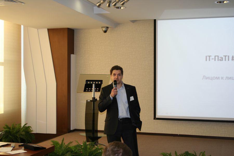 ВТВЗ состоялась вторая встреча томского IT-сообщества IT-пати «Лицом клицу II»