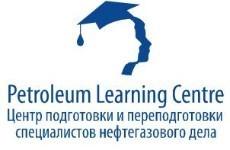 Центр подготовки и переподготовки специалистов нефтегазового дела - официальный партнёр Университета Heriot-Watt в России