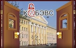 Кафедра КИБЭВС приглашает абитуриентов надень открытых дверей