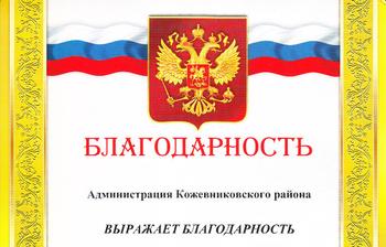 Кафедра СРСприняла участие вярмарке учебных мест вселе Кожевниково