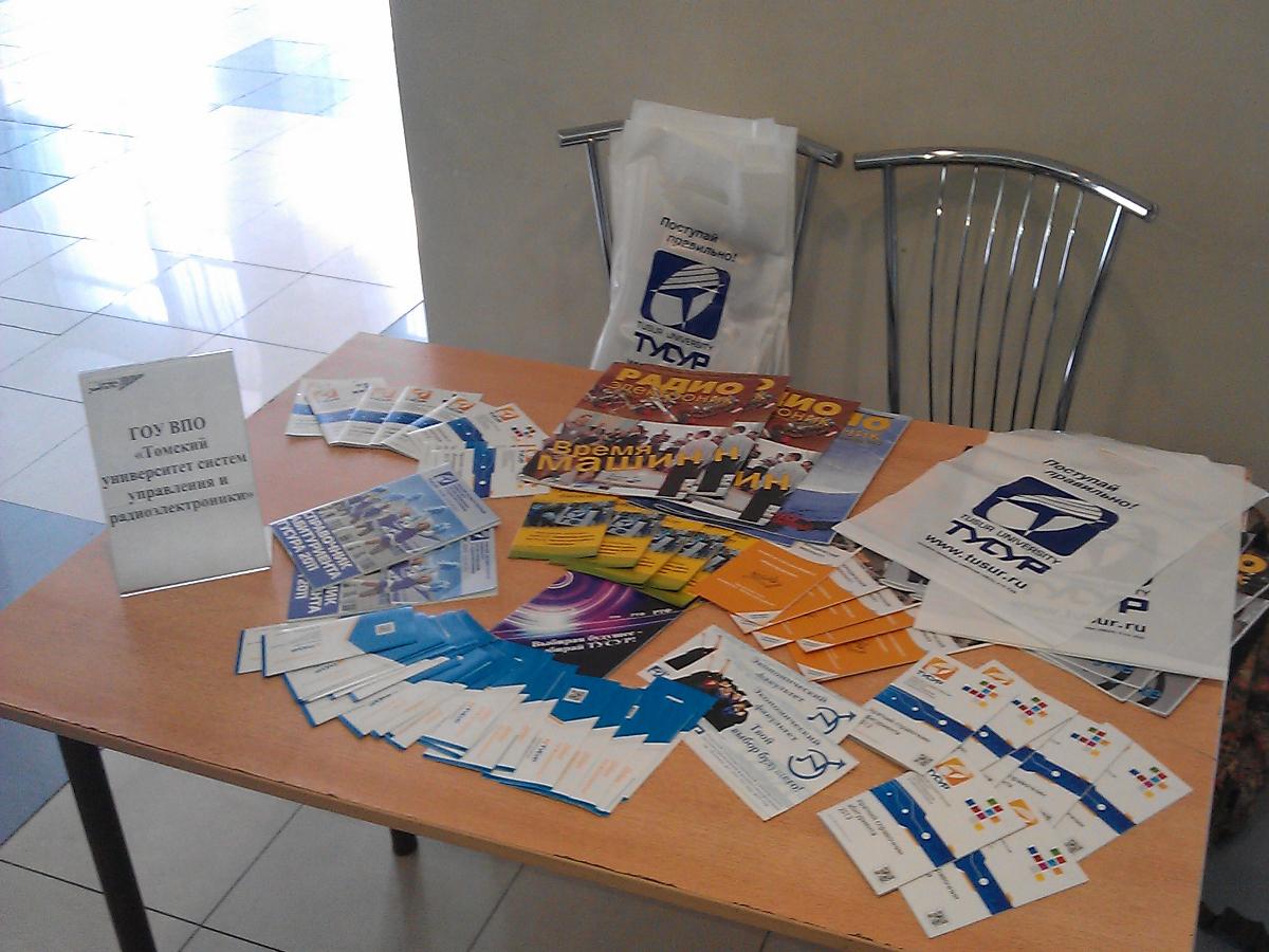 Кафедра РТСприняла участие вярмарке вакансий учебных мест, прошедшей вАнжеро-Судженске