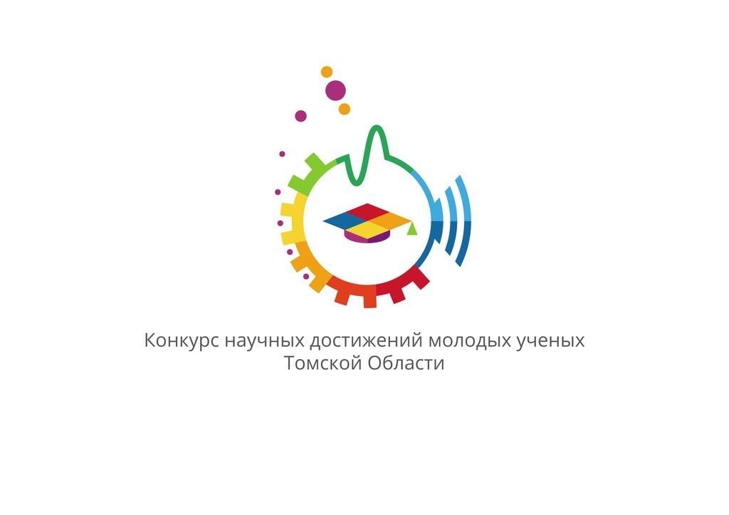 Подведены итоги конкурса отнаучного управления