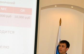 Завершился внутривузовский отборочный туручастников программы «У.М.Н.И.К.»