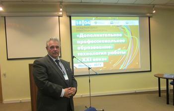 Декан ФПКВ.И.Ефанов принял участие вмеждународном инновационном форуме «Дополнительное профессиональное образование: технологии работы в21 веке»