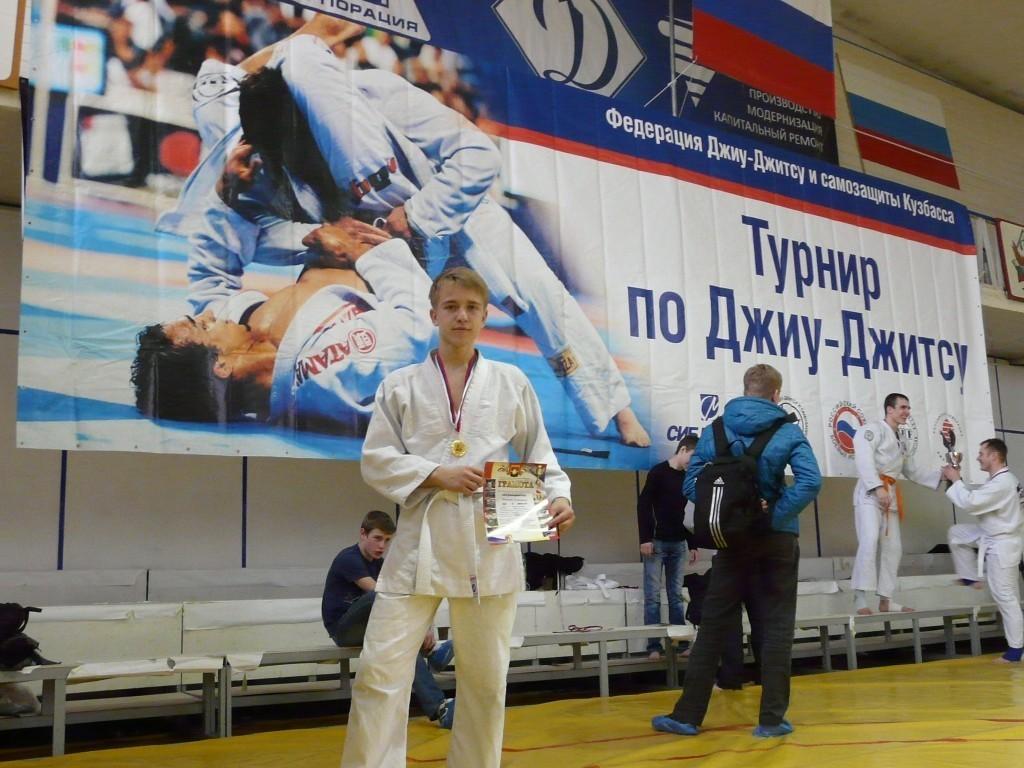 Студенты ТУСУРа заняли призовые места воткрытом первенстве г.Кемерова покомбат джиу-джитсу