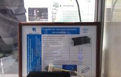НИИСТТУСУР принял участие ввыставке светодиодных технологий, материалов, чипов иоборудования дляихпроизводства LEDTechExpo