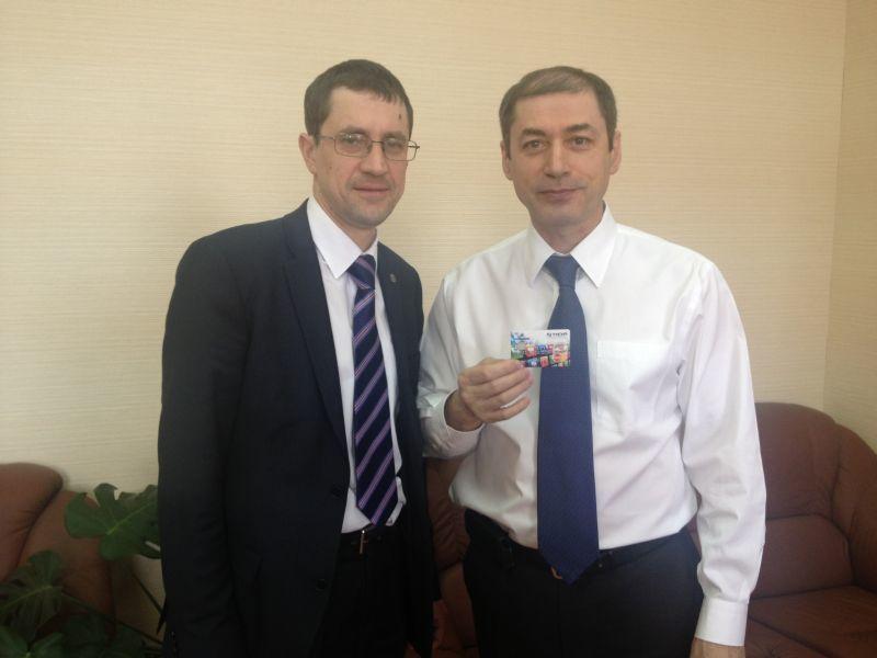 12апреля была выдана первая кампусная карта ТУСУРа сбанковским приложением отОАО «Газпромбанк»