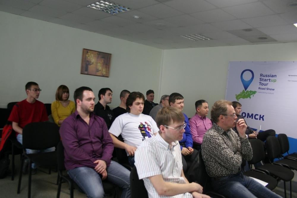 ВМСБИ «Дружба» открылся цикл лекций «IT-класс»