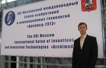 Проект коллектива кафедры физики получил бронзовую медаль ипочётный диплом конкурса «Инновационный потенциал молодёжи»