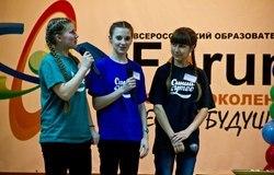 Сотрудники лаборатории робототехники иискуственного интеллекта посетили всероссийский образовательный форум «Новое поколение – ресурс будущего»