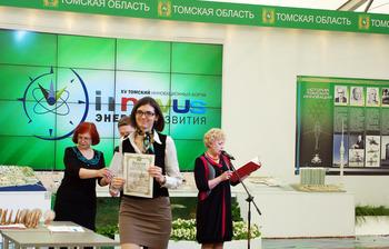 Приглашаем посмотреть фотоотчёт обучастии ТУСУРа вXV Томском инновационном форуме INNOVUS