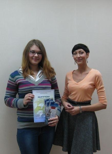 Студентка ФИТТУСУР заняла первое место вконкурсе бизнес-идей наконференции «Технологии достижения успеха»
