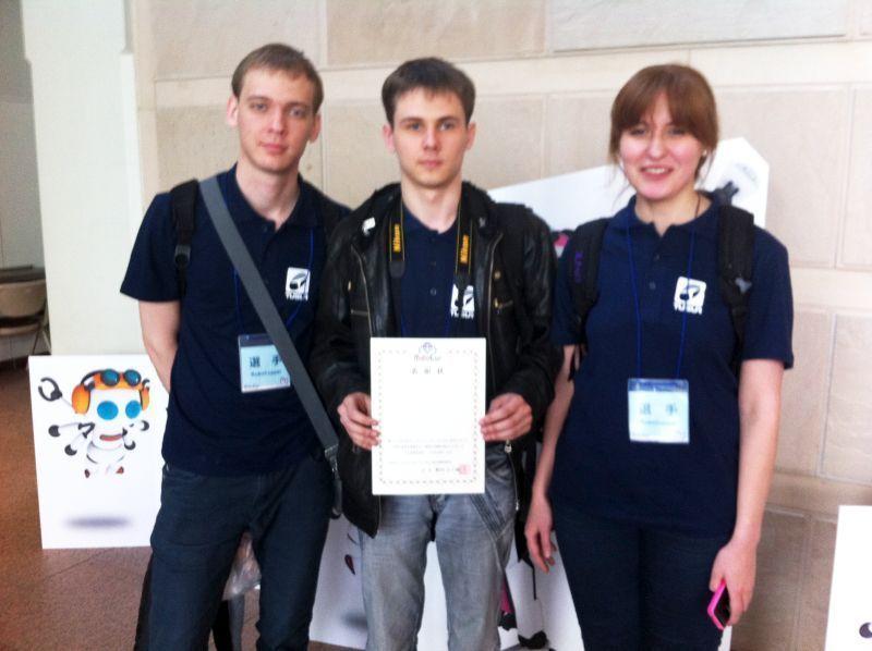 Команда студентов лаборатории робототехники стала чемпионом Robocup Japan Open 2013