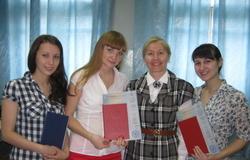 25июня накафедре философии исоциологии состоялся второй выпуск специалистов понаправлению «Организация работы смолодёжью»