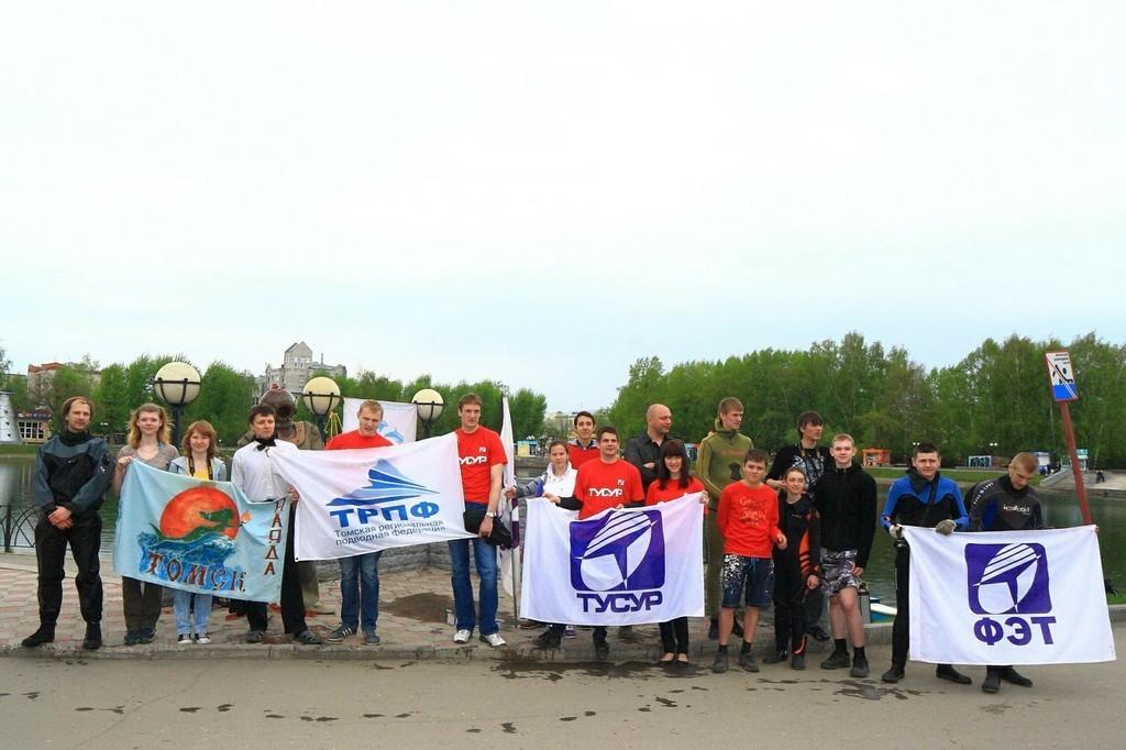 Аквалангисты ТУСУРа очистили дноБелого озера