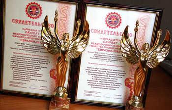 Институт системной интеграции ибезопасности вошёл вчисло победителей конкурса «Качество товаров иуслуг Евразии – ГЕММА»