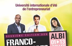 Студенты ТУСУРа приглашаются кучастию влетней школе предпринимательства наюге Франции