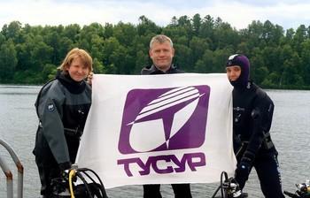 Аквалангисты ТУСУРа организовали экологическую экспедицию вКрасноярский край