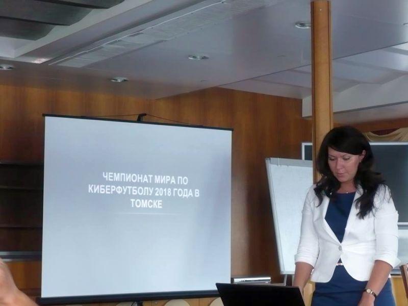 Сотрудница Института инноватики ТУСУРа представила проект «ЧМКФ – 2018» нафоруме «Форсайт-флот 2013»