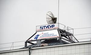 Набазе ТУСУРа будут проводиться курсы повышения квалификации вобласти дистанционного зондирования Земли