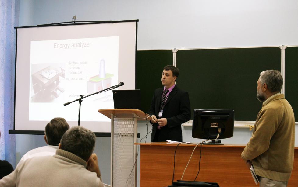 Молодые учёные ТУСУРа выступили сдокладами наконференции «Газоразрядная плазма иеё применение»