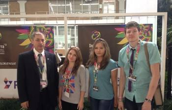 Студенты ТУСУРа приняли участие вмеждународном молодёжном инновационном форуме «Интерра-2013»