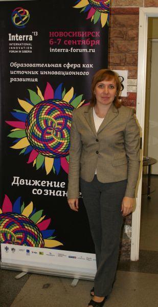 Заместитель заведующего кафедрой ПМиИ приняла участие вкруглом столе форума «Интерра-2013»