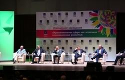 Представители ТУСУРа принимают участие вмеждународном инновационном форуме «Интерра»