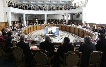 Профессор А.Д.Московченко выступил сдокладом навсероссийской конференции «Глобальное будущее 2045: проблемы социальных икультурных преобразований»