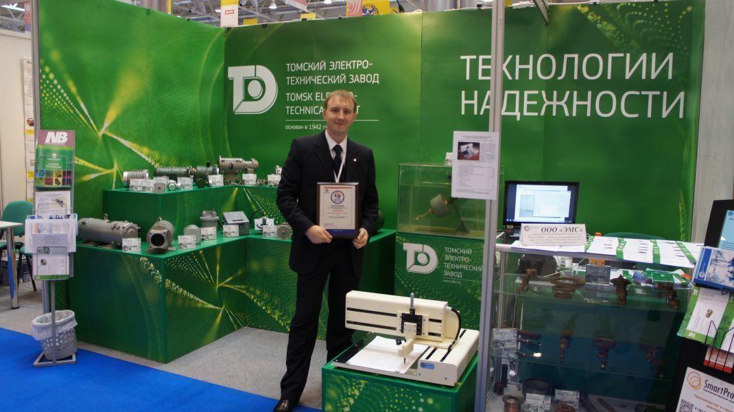 ООО«ЭМС» иотделение кафедры ЮНЕСКО получили золотую медаль заразработку высокоточной электромехатронной системы позиционирования