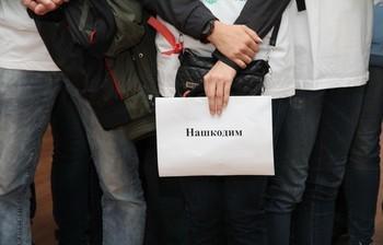 Команда ТУСУРа стала победителем Tomsk Science Game