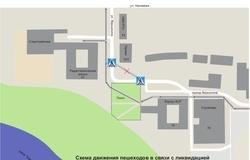 Изменилась схема движения пешеходов поул. Вершинина ипроезду Вершинина