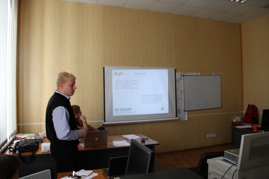 Вуправлении информатизации ТУСУРа прошёл семинар, посвящённый новым возможностям вобласти разработкиПО